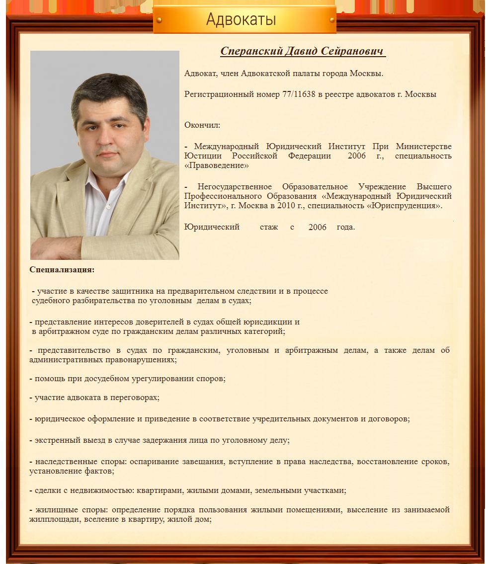московская городская коллегия адвокатов официальный